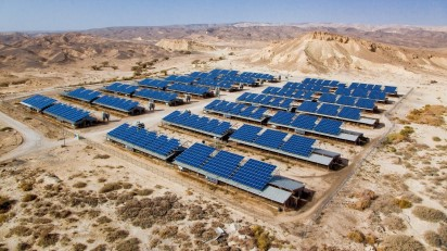 Kaco_new_energy_IBsolution_412x232px